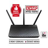 ASUS RT-AC66U, Gigabit Dualband Wireless LAN N Router 802.11ac 3 x 5 dbi odnímatelné antény