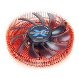 ZALMAN CNPS2X, chladič CPU, mini ITX, 80mm PWM ventilátor, soc. 1151/1150/1156/775/AM4/AM3+/FM2